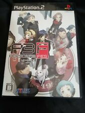 Playstation 2 - NDS - PS2 - JAP - Persona 3 FES
