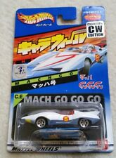 Rare Hot Wheels / Chara Wheels collectors edition mach 5 speed racer go japanese