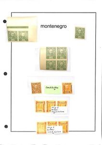 [OP8488] Montenegro lot of stamps on 12 pages