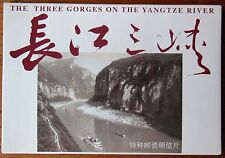 The Three Gorges of the Yangtze River Vintage Set 10 New Postcards - China