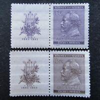Germany Nazi 1941 Stamps MNH Third Reich WWII Deutschland Bohemia & Moravia B&M