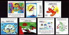 UAE 2002 ** Mi.683/89 Kunst Art | Kinderzeichnungen Children Paintings