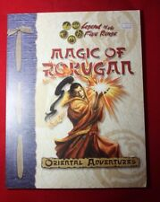 MAGIC OF ROKUGAN ORIENTAL ADVENTURES d20 system Legend of the Five Rings D&D