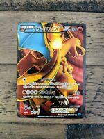 Pokemon Japanese Charizard EX 081/080 SR Full Art XY2 Wild Blaze