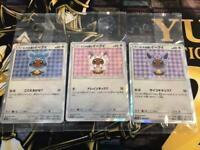 Poncho Wearing Eevee Sylveon Mint Japanese Pokemon 143/140/144/SM-P 3card set
