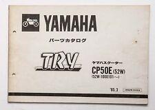 CP50E / 52W / TRY / YAMAHA PARTS CATALOG Japanese List