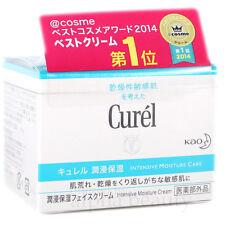 Kao Japan CUREL Intensive Moisture Cream (40g/1.3 fl.oz.) for Sensitive Skin
