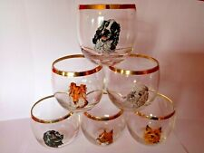 More details for vintage 1960s set of six doggy design glass whisky tumblers