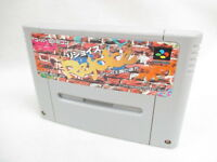 Super Famicom REJOICE Nintendo Cartridge Only Japan Game sfc