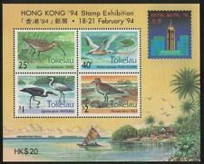 Tokelau Curlew Tropic Bird Heron Plover Birds MS MNH SG#MS205