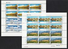 CHINA 2018-14 喀什古城風景 Full S/S Kashi ancient city scenery stamps