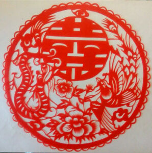 Chinese Folk Art Silhouettes Paper Cut Double Happiness