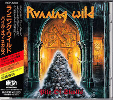 Running Wild Pile Of Skulls 1992 Japan CD 1st Press With Obi Bonus VICP-5203 HTF