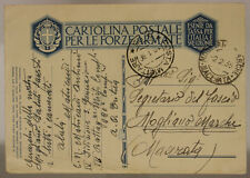 POSTA MILITARE n. 55 AICPM P.  2 FRANCHIGIA ERITREA 1?.1.1936 AOI #XP140B