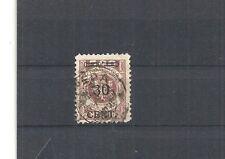 Memel, Klaipeda, Litauen 1923, Michelnr: 175 III o, Huylmans BPP,Michelwert € 79