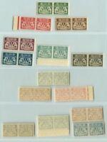 Danzig 🇩🇪 1923 SC 127-135 MNH horizontal pairs 1921-1930 block . e751
