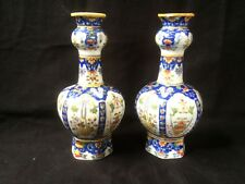 antique pair of chinese porcelain vases . beautiful decorated