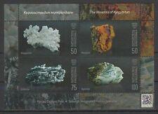2016 Kyrgyzstan The Minerals of Kyrgyzstan MNH