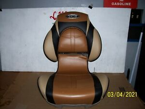 Lund Boat Pro Ride Seat 2124692 brown