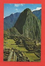 Pérou - CUSCO - Vue panoramique   (J6434)