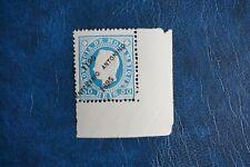 (T6) PORTUGAL PORTUGUESE MOZAMBIQUE 1895 S. ANTONIO OVERPRINT (50r) - MNH