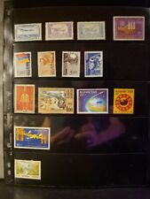 Western Asia Miscellaneous Lot of 17 Stamps - MNH - See Details for List