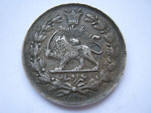 AH1297 silver 1000 Dinars GF