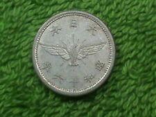 Japon 5 Sen 1941 (16) 1.2 Grammes