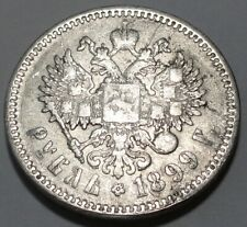 Original 1899 FZ Russian Empire Nicholas II Silver 1 Ruble Rouble Russia Coin