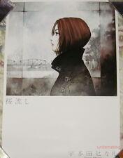 Utada Hikaru Sakura Nagashi 2012 Taiwan Promo Poster