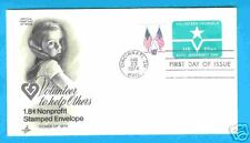 Volunteer to Help Others FDC Nonprofit 1974