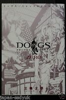 JAPAN Shirow Miwa manga: DOGS/BULLETS & CARNAGE ZERO