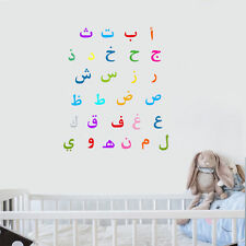 Arabic Wall Sticker Islamic Kids Decor Alphabets Calligraphy Quran Letter Muslim