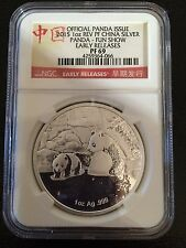 2015 1 OZ SILVER CHINA 1ST REVERSE PROOF PANDA NGC PF69 EARLY RELEASE ER BOX COA