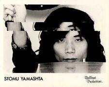 Stomu Yamashta Brilliant Productions Promo Photo