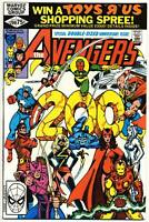 AVENGERS #200 NM, Giant, George Perez art, Marvel Comics 1980
