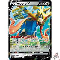 Pokemon Card Japanese - Zacian V RR 137/190 s4a - HOLO MINT