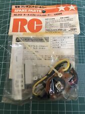 Tamiya 50253 Manual Speed Controller Hornet Frog Grasshopper Blackfoot Vintage
