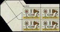 1502, RARE Major Foldover ERROR Plate Block of Four 15¢ Stamps MNH - Stuart Katz