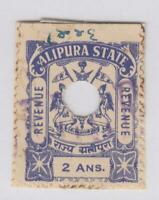 INDIA ALIPURA STATE REVENUE STAMP