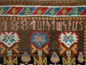"GORGEOUS Inscribed & Dated 1881 Caucasian ARMENIAN Karabagh ""Flower Garden"" rug"