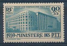 CC - TIMBRE DE FRANCE N° 424 NEUF Charnière*