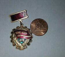 SOVIET RUSSIAN PIN badge medal order - SOCIALIST COMPETITION WINNER 1979