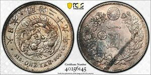 J213 1896 JAPAN Meiji silver Yen Gin left PCGS AU Details - Scratch