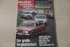 3) AMS 13/1968 - Opel Commodore GS with 130PS loading Siata 850 Spring with 37PS in T