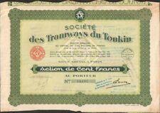 TRAMWAYS DU TONKIN (INDOCHINE) (U)