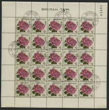 BHUTAN, FLOWERS 1967, DIAMOND SHAPE, FULL SET IN MINISHEETS VFU