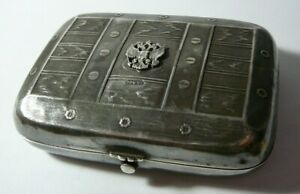 Box Silver 84 Signed Imperial Russia 1917 Assault Battalion