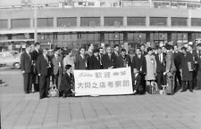 T678 Original 35mm photo NEGATIVE 1950s 60s? Japan Toshiba business gathering