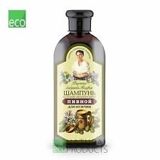 Agafia's Recipes Beer Shampoo For Men 350ml